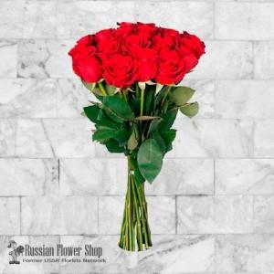 Moldova Roses Bouquet #5