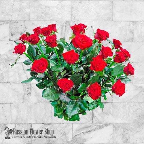 Kazakhstan Roses Bouquet #10