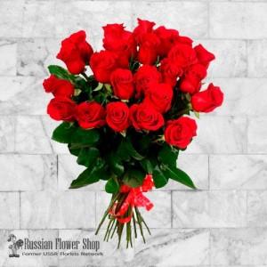 Kazakhstan Roses Bouquet #11