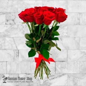 Moldova Roses Bouquet #3