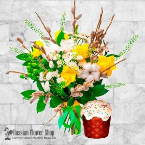 Russia Easter Flower Bouquet #1