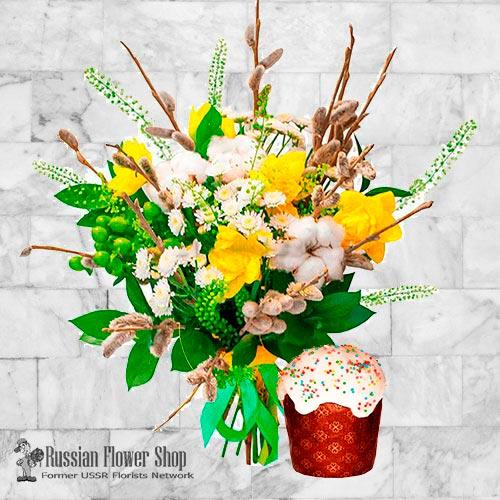 Bouquet de fleurs de Pâques Russie # 1