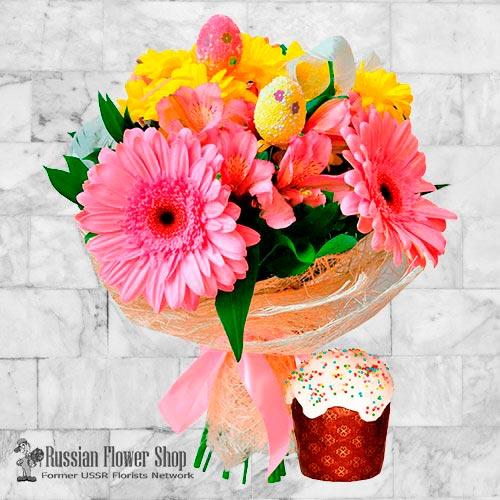 Russia Easter Flower Bouquet #2