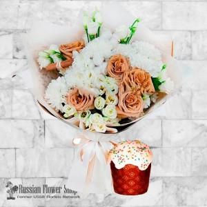 Russia Easter Flower Bouquet #7