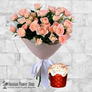 Russia Easter Flower Bouquet #16