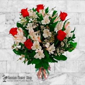 Ukraine Flower Bouquet #15