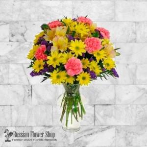 Kazakhstan Flower Bouquet #24