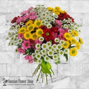 Ramo de flores de Kazajstán #4