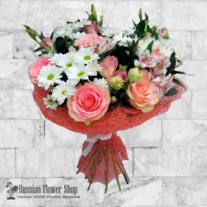 Ramo de flores de Kazajstán #7