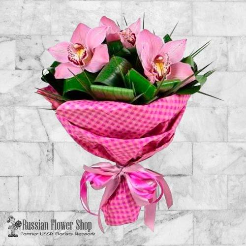 Kazakhstan Flower Bouquet #8