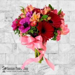 Kazakhstan bouquet de fleurs #9