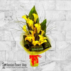 Ramo de flores de Kazajstán #12