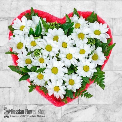 Kazakhstan Flower Bouquet #14