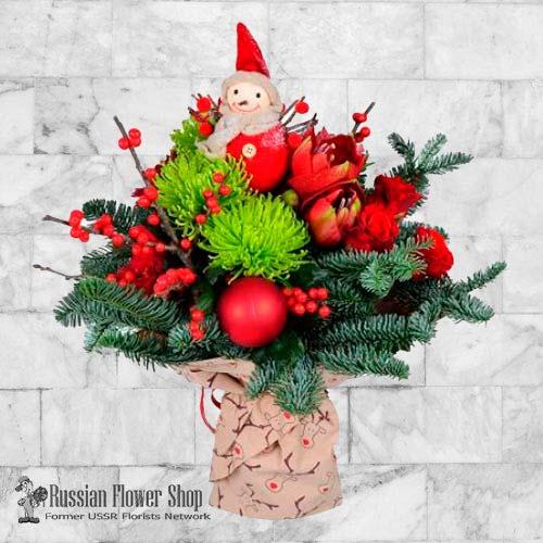 Ramo de Navidad de Kazajstán # 1
