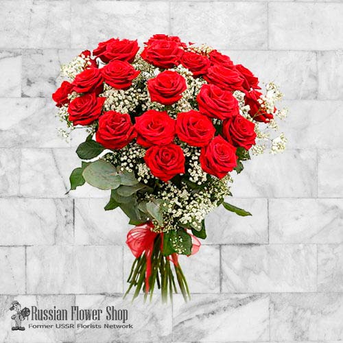 Send Bouquet With 23 Red Roses And Greenery To Russia We Deliver