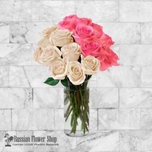 Kazakhstan Roses Bouquet #29
