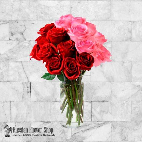 Kazakhstan Roses Bouquet #30
