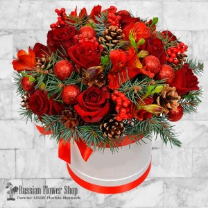 Ukraine Christmas Bouquet #4