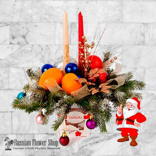 Ucrania Regalo de Navidad #7