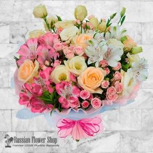 Ukraine Flower Bouquet #1