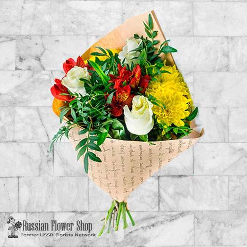 Ukraine Flower Bouquet #5