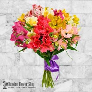 Ukraine Blumenstrauß #6