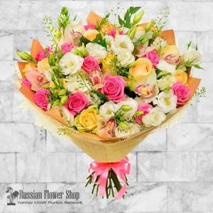 Ukraine Flower Bouquet #9