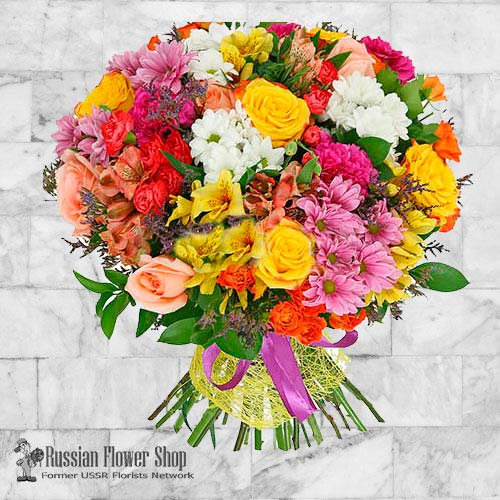 Ukraine Flower Bouquet #10
