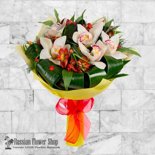Ukraine bouquet de fleurs #15