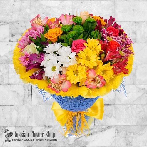 Ukraine Flower Bouquet #17