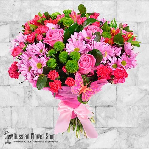 Ukraine bouquet de fleurs #18