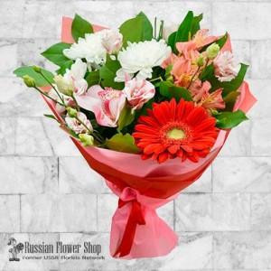 Ukraine bouquet de fleurs #20