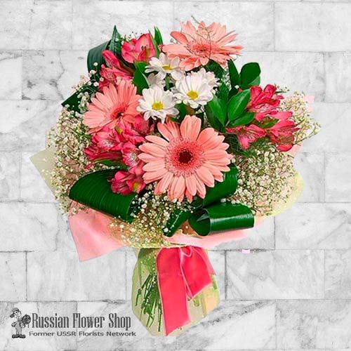 Ukraine Flower Bouquet #33