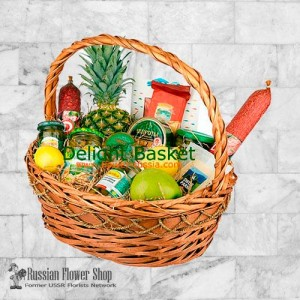 Russia delight basket